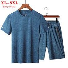 2 шт. Комплект летние мужские костюмы короткий комплект футболки шорты повседневные спортивные костю