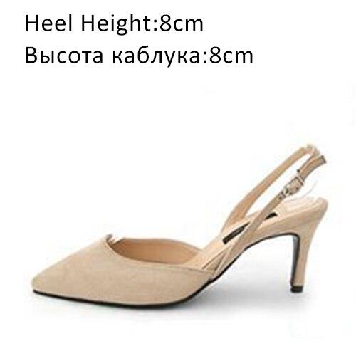 Apricot Shoes 8cm