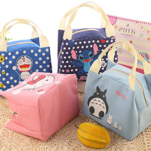 XYDYY Cartoon Insulated Lunch Bag Cute Totoro Hello Kitty Thicken Cold Insulation
