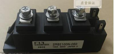 2MBI75N-060 2MBI100N-060 two unit 600V 2mbi75n 060 2mbi100n 060 two unit 600v