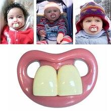 1 шт., забавная силиконовая детская соска, соска-пустышка, зубопрорезыватели для младенцев, малышей, кормление, Ортодонтическая Соска, Детская соска, соска, подарок