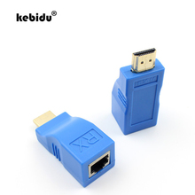 kebidu 1 Pair Newest 4K*2K HDMI Extender Transmitter TX/RX 30m HDMI V1.4 HD 1080P Over Cat5e CAT6 RJ45 Ethernet Cable
