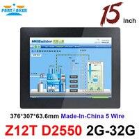 15 дюймов все в одном ПК с 2 мм Тонкий Панель Сделано в Китае/Тайвань 5 проводов 10 баллов емкостный Сенсорный экран Intel Atom D2550 6 RS232