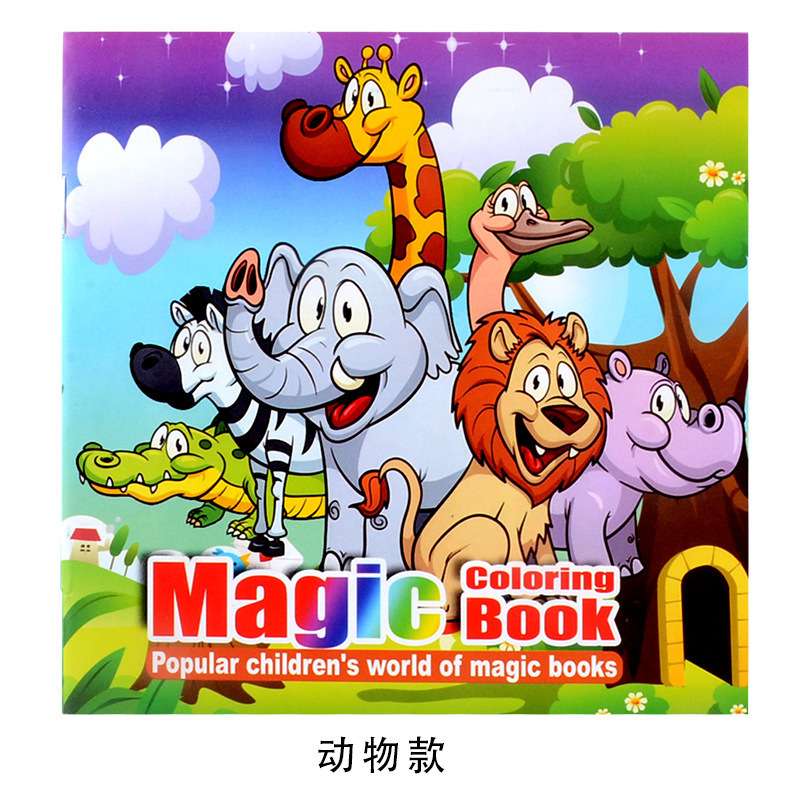 22 Pages Cute Animal Style Secret Garden Painting Drawing Kill Time Book Will Moving DIY Children's Puzzle Magic Coloring Book