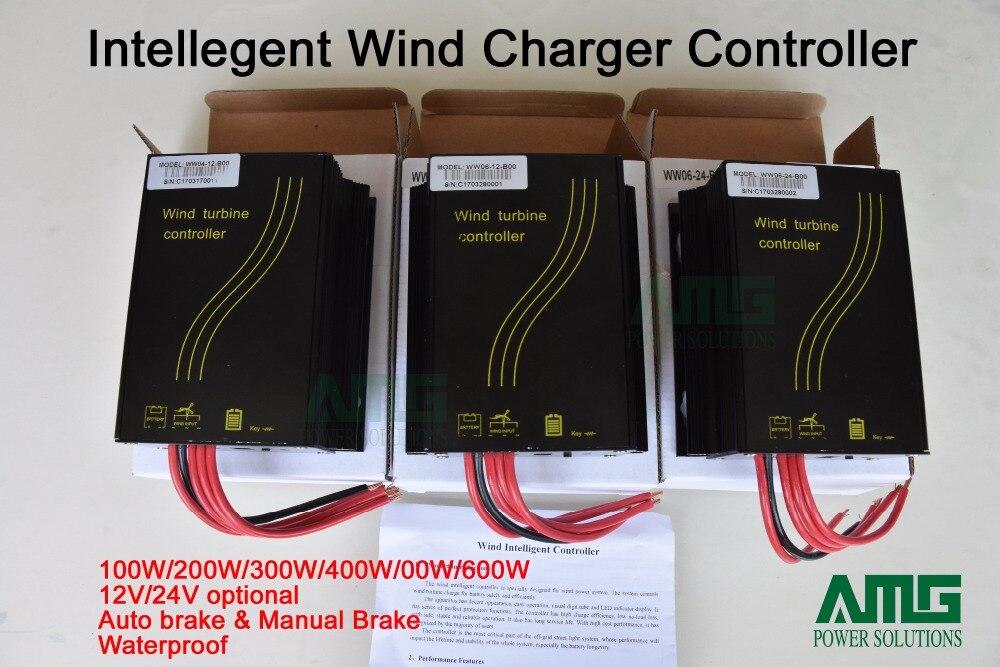 High quality 600W 12V 24V Auto Manual Brake Wind Charger Controller Regulator for wind turbine 100W