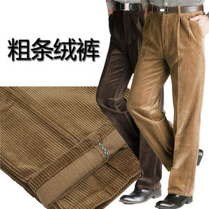 men's trousers male cotton corduroy casual loose plus size