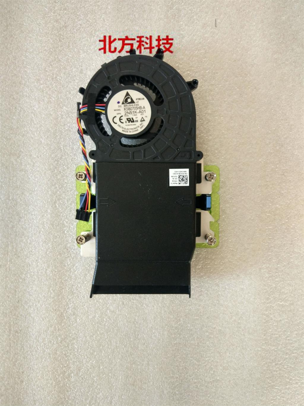 brand new FOR DELL PVB070E05N-P02 Graphics card cooling fan 7040M 9020M MINI 5JV3N image