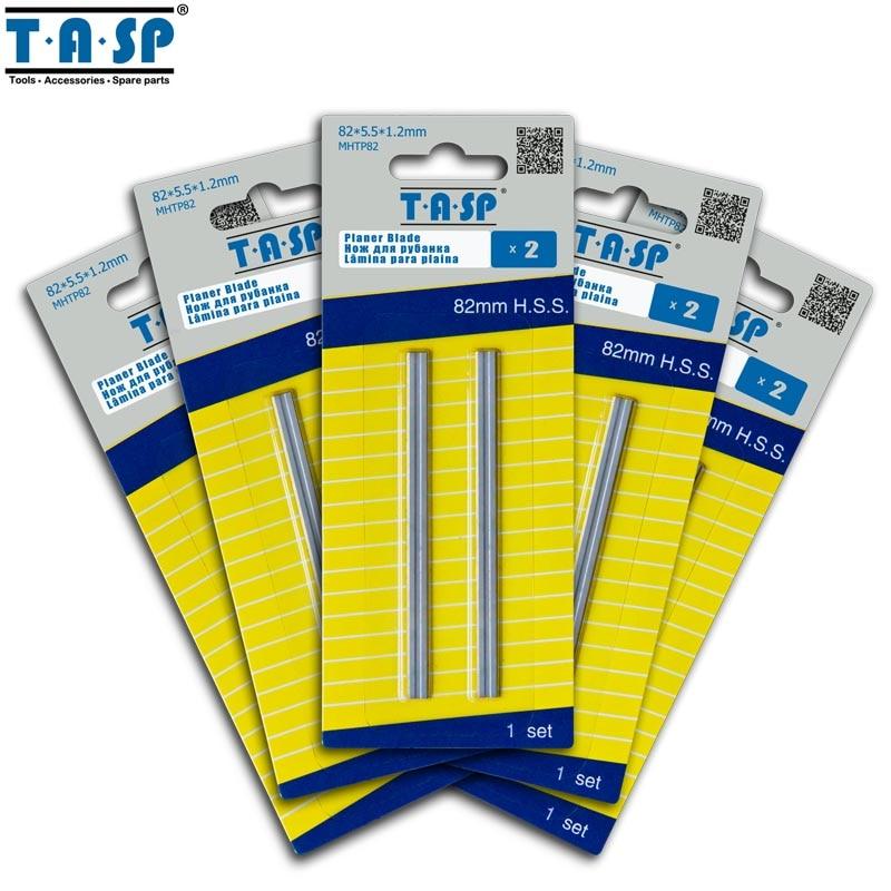TASP 5 pares 82mm hoja de cepilladora de madera HSS reversible 82x5.5x1.2mm cuchillo de cepilladora para carpintería Herramientas eléctricas Accesorios