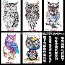 1 PCS Nowy Owl Hedwig Design Large Arm Tattoo Sleeve Flash Temporary Tattoo Sticker Waterproof Henna Tatoo Women Body Art