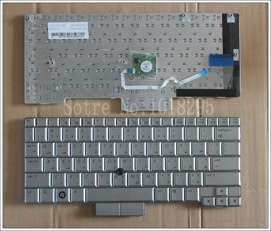 NEW Arabic Laptop keyboard for HP Compaq 2710 2710P EliteBook 2730 2730P AR silver Version keyboard