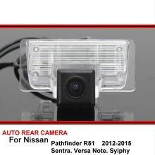 Per Nissan Pathfinder R51 Sentra Versa Nota Sylphy HD CCD di Inverso Dell'automobile di Sostegno Videocamera vista posteriore di Parcheggio di Rearview di Visione Notturna