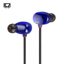 KZ ZS2 наушники с креплением с/без микрофона + темно-синий с шумоподавлением наушники для смартфона Xiaomi iPhone ноутбука Mp3 IPad PC