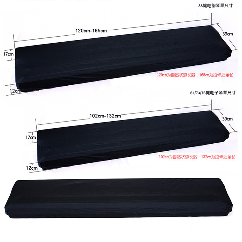 61 73 76 88 Keys Electronic Piano Dust Cover Keyboard Instrument Cover On Stage Dustproof Dirt Proof Protector With Drawstring (7)