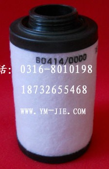 made in china oil mist filter 731399-0000 for  vacuum pumpmade in china oil mist filter 731399-0000 for  vacuum pump