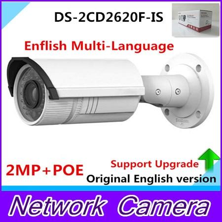2MP Bullet IP Camera DS-2CD2620F-IS Video Camera with 2.8-12mm Vari-focal Lens IR-Cut Array CCTV Camera