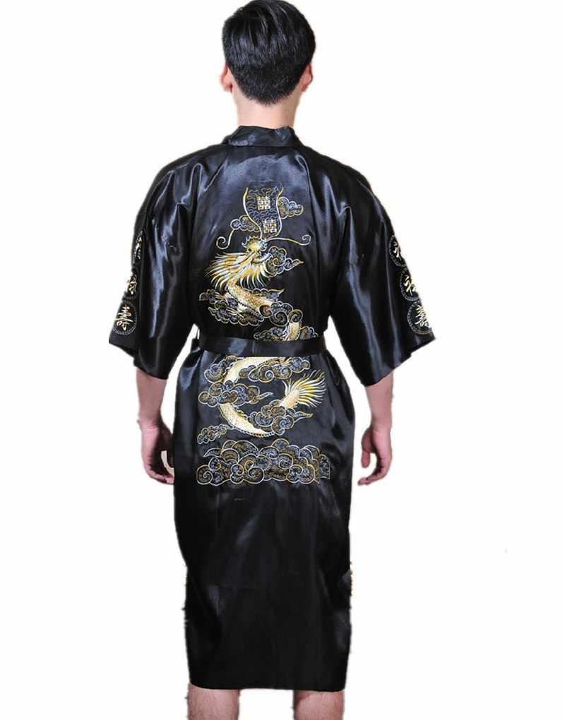 上海ストーリー中国のメンズサテンポリエステル刺繍ローブ着物ネグリジェドラゴンパジャマ ML XL XXL 3XL
