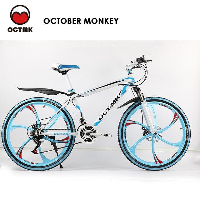Русский склад и оптовая продажа 26 дюймов и 21 скорость интегрированной колеса горного велосипеда Велосипедный Спорт Горные дороги