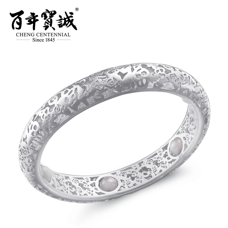 Cheng Centennial female sterling silver Hollow out Jade beads massage effect Grind arenaceous qualitative jewelry цена 2017
