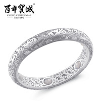 Cheng Centennial female sterling silver Hollow out Jade beads massage effect Grind arenaceous qualitative jewelry