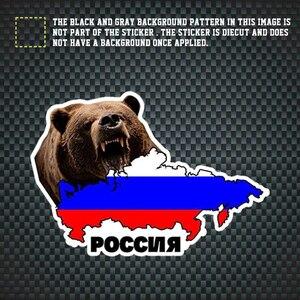 Image 4 - SLIVERYSEA Yaratıcı RU Bayrağı Rusya Etiket Yansıtıcı Çıkartması Araba Sticker