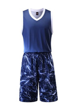 HOT Quick Dry 5XL 2016 NEW Sports Set Men s Basketball Clothes Training Suit Mens College