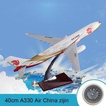 40cm żywica A330 powietrza chiny model samolotu krajowe powietrze fioletowe złoto airbus airways model lotnictwa kreatywny prezent chiny Zijin model