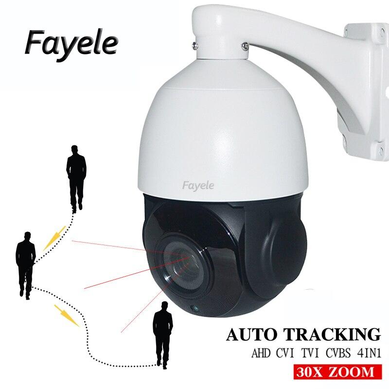 Безопасность AHD 1080 P 2MP Автоматическое отслеживание PTZ камера ИК высокая скорость купол телеметрией 30X зум Авто трекер AHD CVI TVI CVBS 4IN1 коаксиальн...