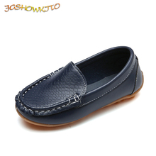 JGSHOWKITO Kids Shoes Candy Colors Unisex Boys Girls Soft Lo