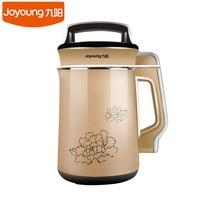 1.3L Large Capacity Joyoung DJ13B C630SG Soymilk Machine Household Juicer Mixer Blender Multi function Food Crush Mixing Machine