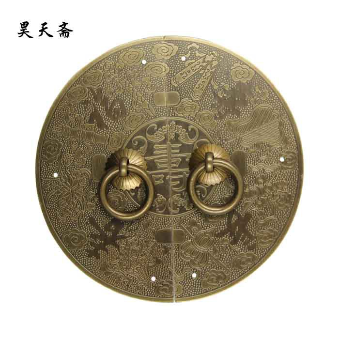 [Haotian vegetarian] Chinese furniture of Ming and Qing antique copper pieces HTB-300 copper door handle locking plate 14cm [haotian vegetarian] ming and qing furniture antique copper fittings copper handle htb 009 18cm