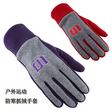 Бесплатная доставка вне спорта флис утолщение тепловые перчатки мужские женские зимние перчатки любители перчатки плюс бархат