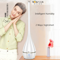 Bear Floor Air Humidifier 2 In 1 Sterilization Intelligent Humidity Mute Essential Oil Aroma Diffuser Mist