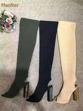 Ladies Chic Stylish Stretch Fabric Boots High Heels Cut-out Boots Open Toe Knitting Boots Beige Black Army Green Sexy Dress Shoe