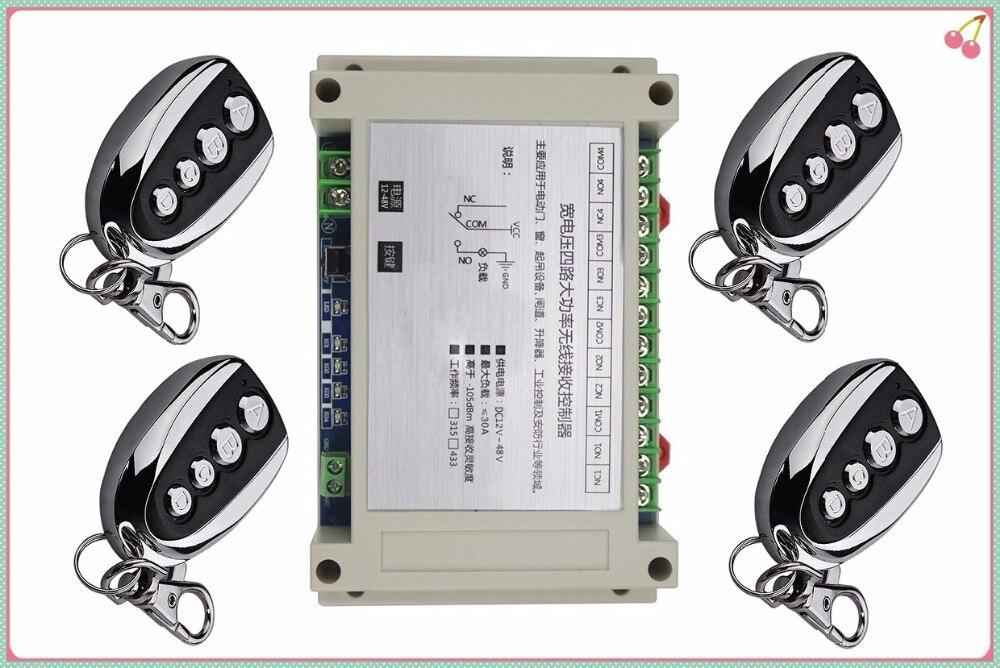 wide voltage DC 12V 24V 36V 48V 4CH RF Wireless Remote Control switch 1 receiver+ 4pcs  transmitter 30A relay