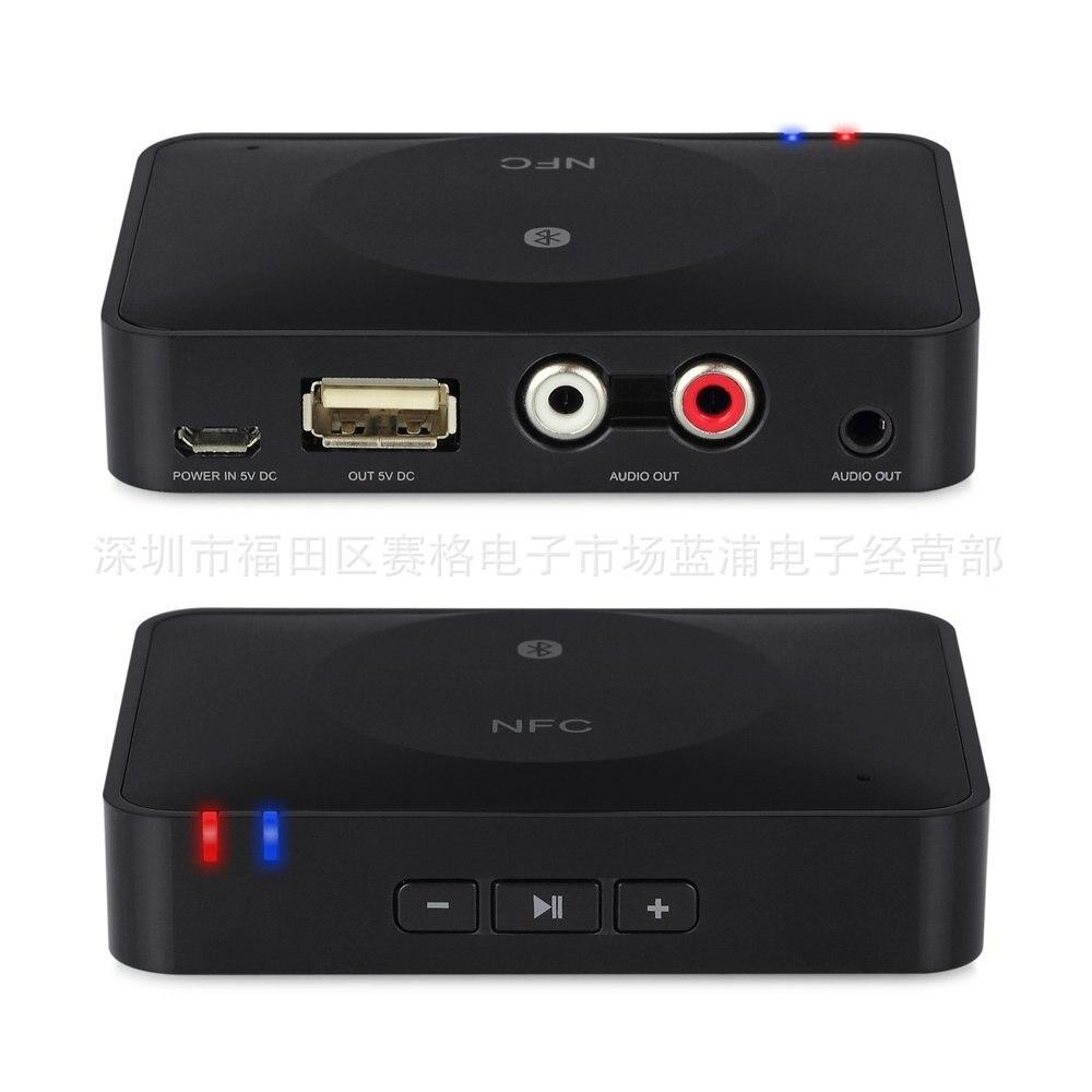 REDAMIGO NFC Bluetooth Audio Receiver für Sound System Rezeptor Bluetooth Empfänger Audio Lautsprecher Bluetooth Musik Empfänger SPT08