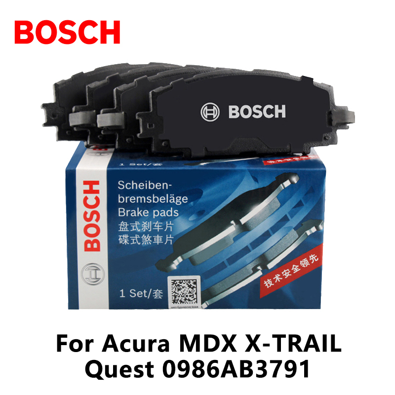 Galleria fotografica 4pieces/set <font><b>Bosch</b></font> Car Front Brake Pads For Acura MDX X-TRAIL Quest 0986AB3791