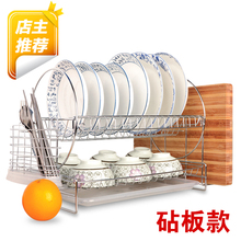 new year Free Shipping Stainless steel bowl rack shelf plate rack double layer plate rack storage rack