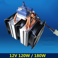 XD 2068 12V 120/180W computer fish tank semiconductor electronic chip refrigeration make cold circulating water machine Chiller