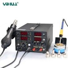 Здесь можно купить  YIHUA 853D 5A  3 in 1 rework station with dc power supply work together