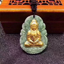 Jade Necklace Gold Yellow Jasper Jade Pendants for Men jewelry jade pendant buddha best selling 2018 Good Luck цена 2017