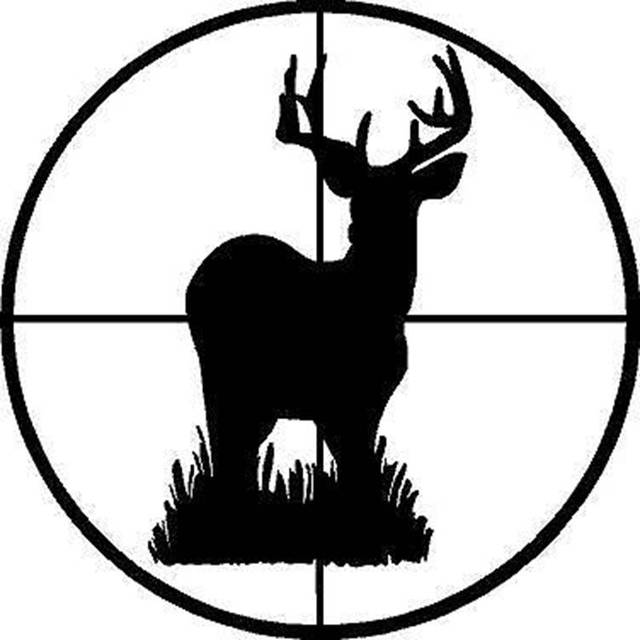 Hunt sticker name hunting shoot buck deer decal hunter shop posters vinyl wall decals decor chase