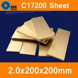 2*200*200mm Beryllium Brons Vel Plaat van C17200 CuBe2 CB101 TOCT BPB2 Schimmel Materiaal Lasersnijden NC Gratis Verzending
