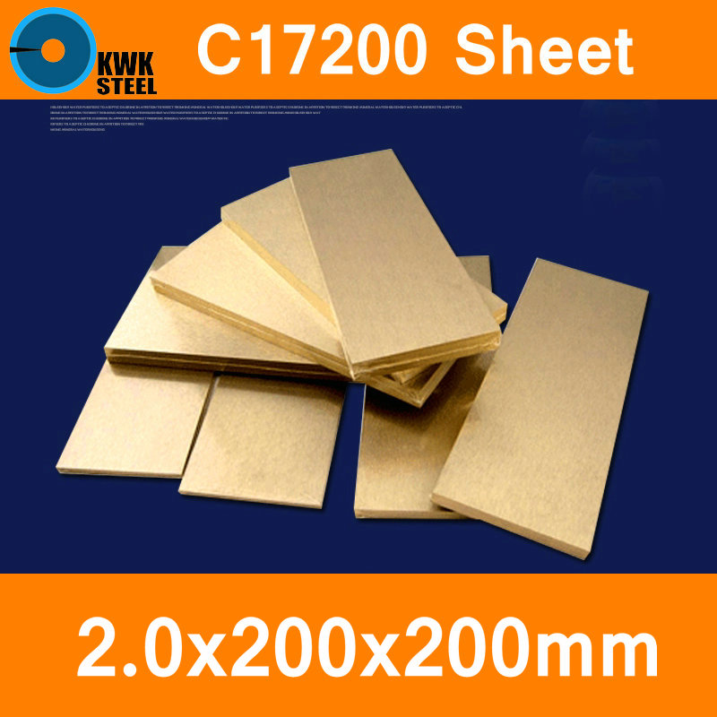 2 * 200 * 200mm Beryllium Bronze Sheet Plate of C17200 CuBe2 CB101 TOCT BPB2 Mould Material Laser Cutting NC Free Shipping