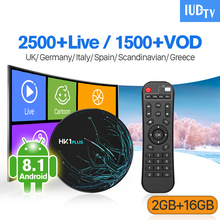IPTV Sweden Spain Italy Germany Greek HK1 PLUS Android 8.1 2G+16G 2.4GHz WIFI IUDTV 1 Year Code