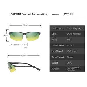 Image 4 - CAPONI Aluminum Magnesium Men Sunglasses Polarized Day And Night Glass Driving Sun Glasses Goggles Night Vision Eyewear RY3121