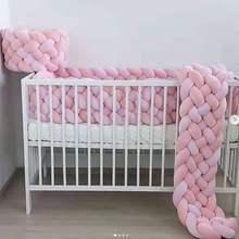 2 м длина 22 см Высота Детские плетеные кроватки бамперы 6 полос узел Длинная Подушка, детские постельные принадлежности, детская кроватка комната дектор