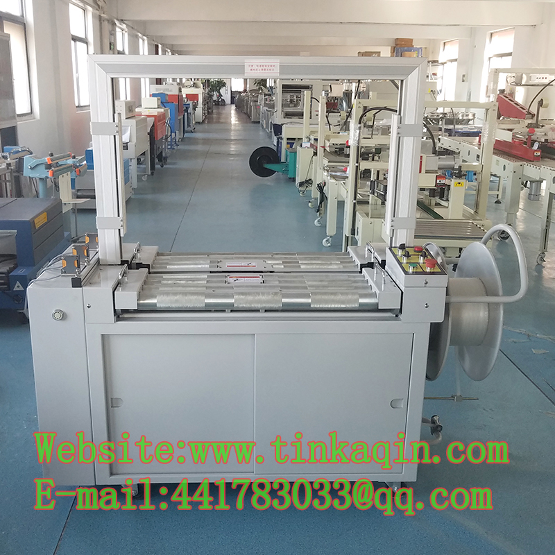 KZW8060D Automatic strapping machine hualian carton sealer Pipeline equipment packaging machine PP blte wrapping mchiane