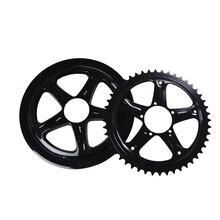Электровелосипед Bafang, цепное колесо двигателя 44T/46T/48T/52T, средний привод, аксессуары для электрического велосипеда