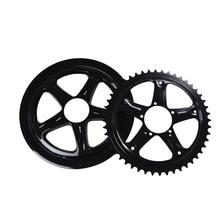 Bafang Ebike Electric bicycle Motor chain wheel 44T/46T/48T/52T Mid Drive Motor Electric Bicycle Accessories