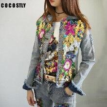 Осенняя женская джинсовая куртка с вышитыми розами, цветочными бусинами, жемчужинами, пайетками, нашивками с погонами, рваная джинсовая куртка-бомбер